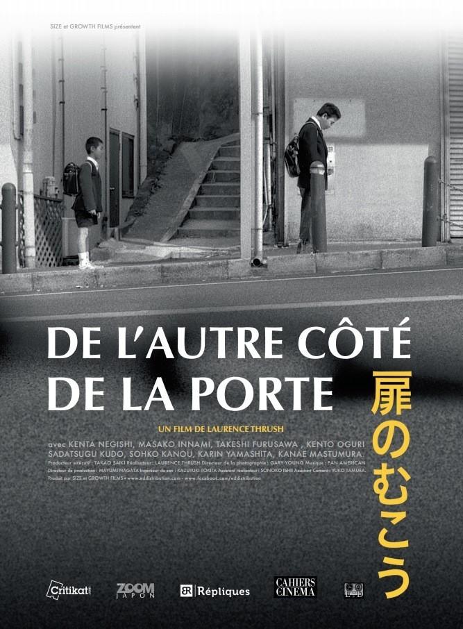 De L Autre Cote De La Porte 扉のむこう フランス語 Nicolas Tajan Phd